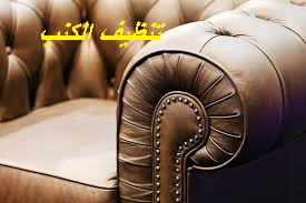 f:id:ShaimaHusseinin:20170627080021j:plain