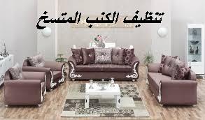 f:id:ShaimaHusseinin:20170627080107j:plain