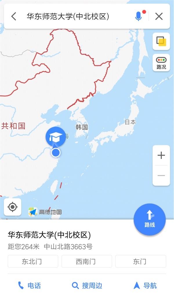 f:id:Shanghai-ryugaku:20171008112202j:image