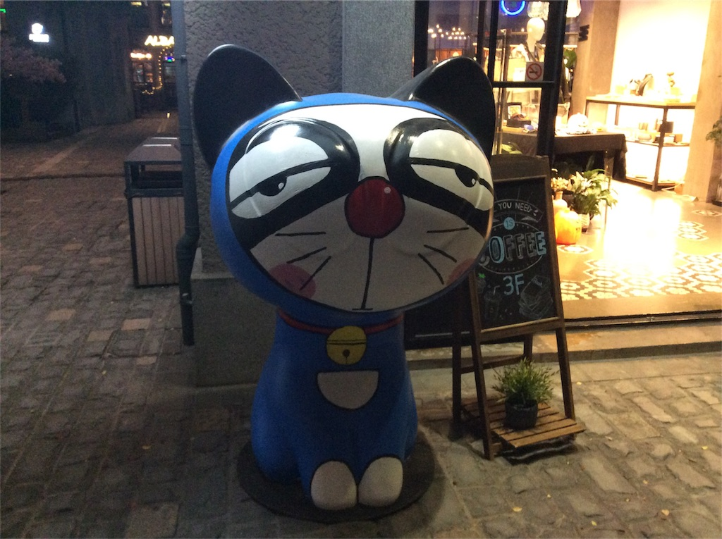 f:id:Shanghai-ryugaku:20171025184837j:image