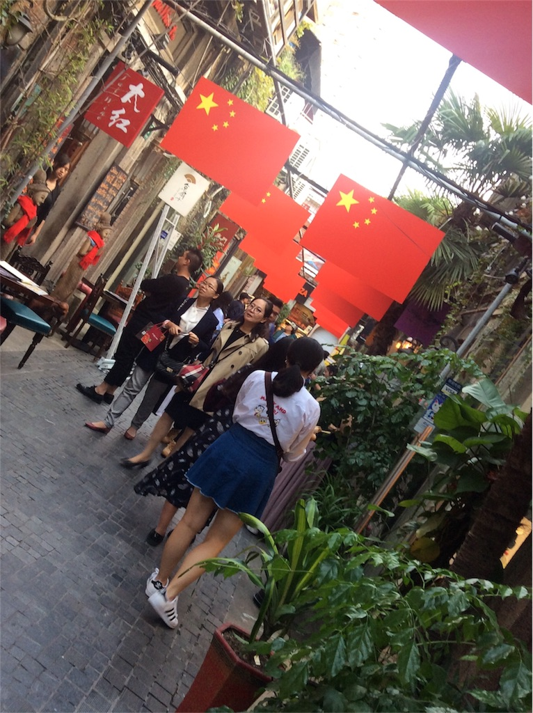 f:id:Shanghai-ryugaku:20171029183019j:image