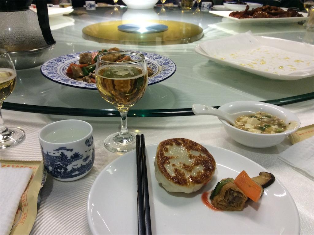 f:id:Shanghai-ryugaku:20171117223224j:image