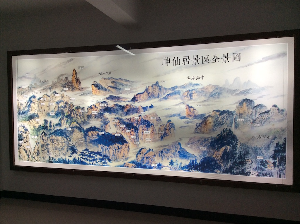 f:id:Shanghai-ryugaku:20171117223252j:image