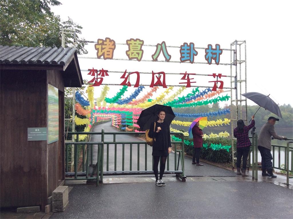 f:id:Shanghai-ryugaku:20171117223930j:image