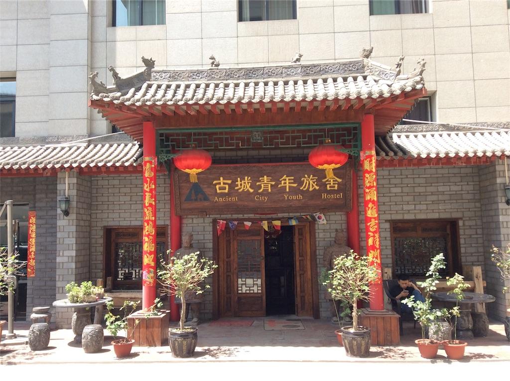 f:id:Shanghai-ryugaku:20171209202520j:image