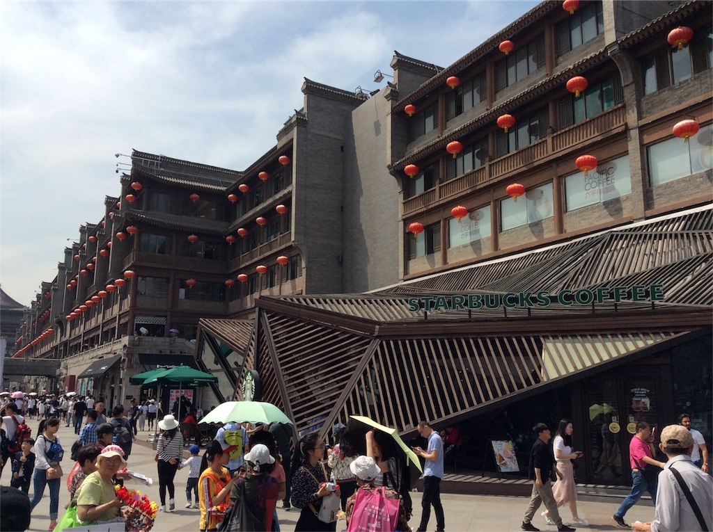 f:id:Shanghai-ryugaku:20171209202558j:image