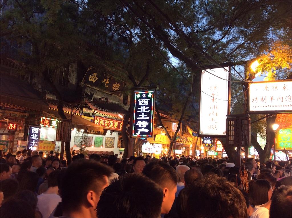 f:id:Shanghai-ryugaku:20171209202629j:image