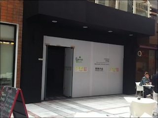 f:id:ShanghaiSpaceDesign:20130711163642j:image