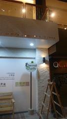f:id:ShanghaiSpaceDesign:20130713182825j:image