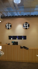 f:id:ShanghaiSpaceDesign:20131224130844j:image