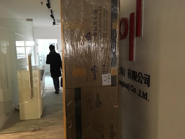 f:id:ShanghaiSpaceDesign:20180226145618j:image:w360