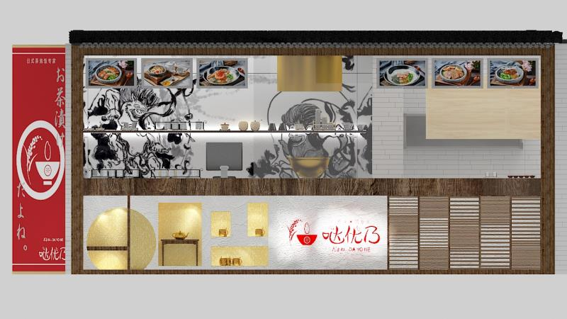 f:id:ShanghaiSpaceDesign:20180502181949j:image:w640
