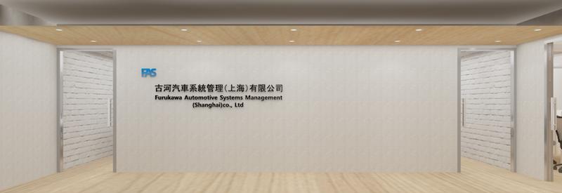 f:id:ShanghaiSpaceDesign:20180808185939p:image:w360