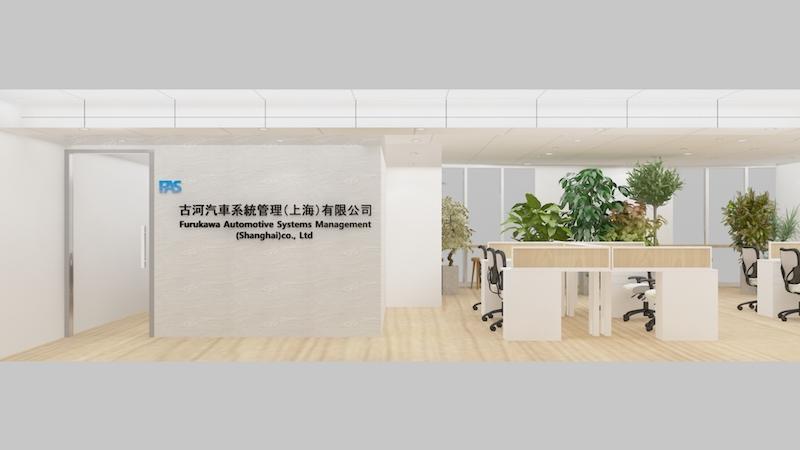 f:id:ShanghaiSpaceDesign:20180823124722j:image:w360