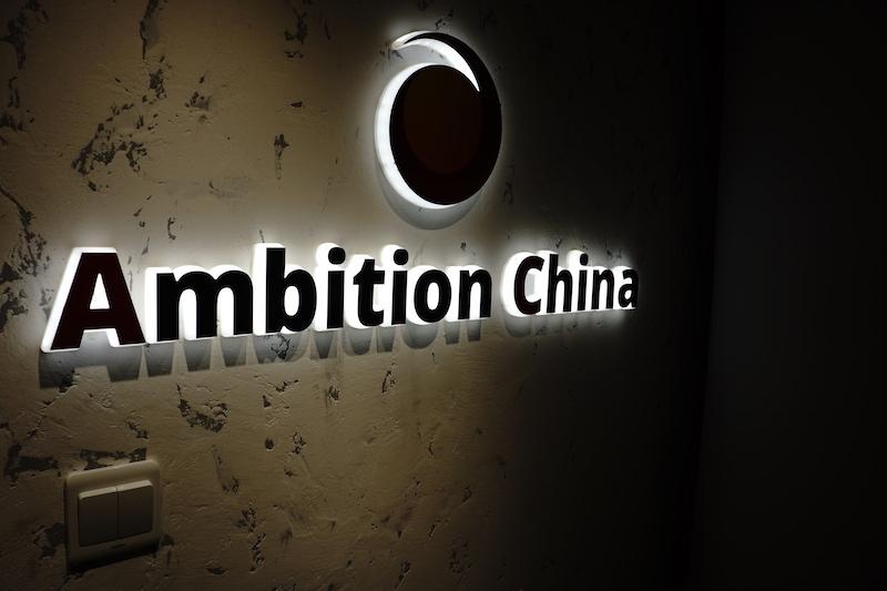 f:id:ShanghaiSpaceDesign:20180930172813j:image:w500