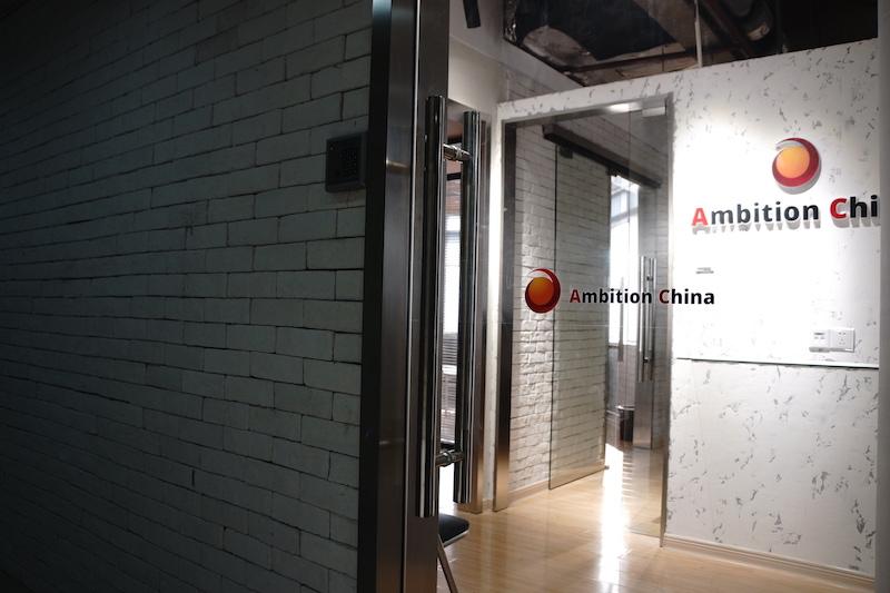 f:id:ShanghaiSpaceDesign:20180930172815j:image:w500