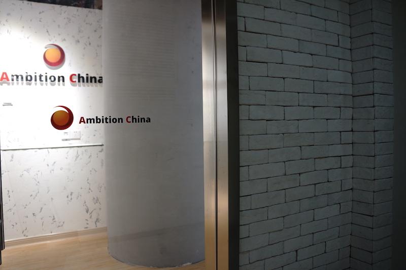 f:id:ShanghaiSpaceDesign:20180930172817j:image:w500