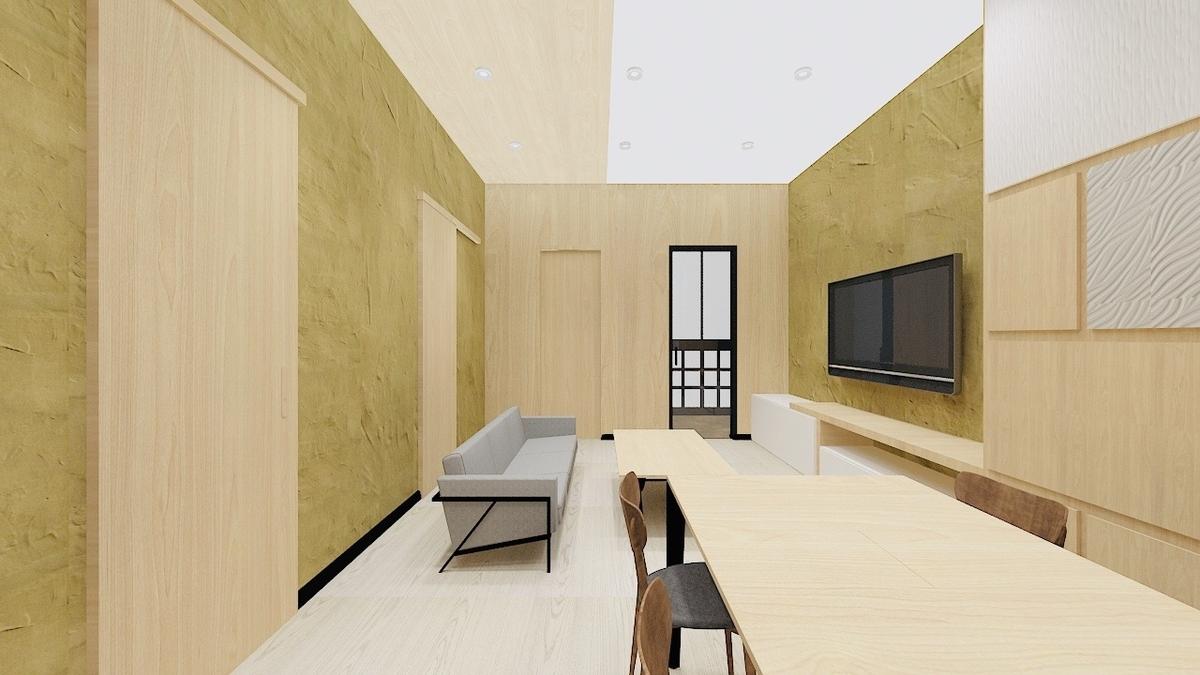 f:id:ShanghaiSpaceDesign:20200521134645j:plain