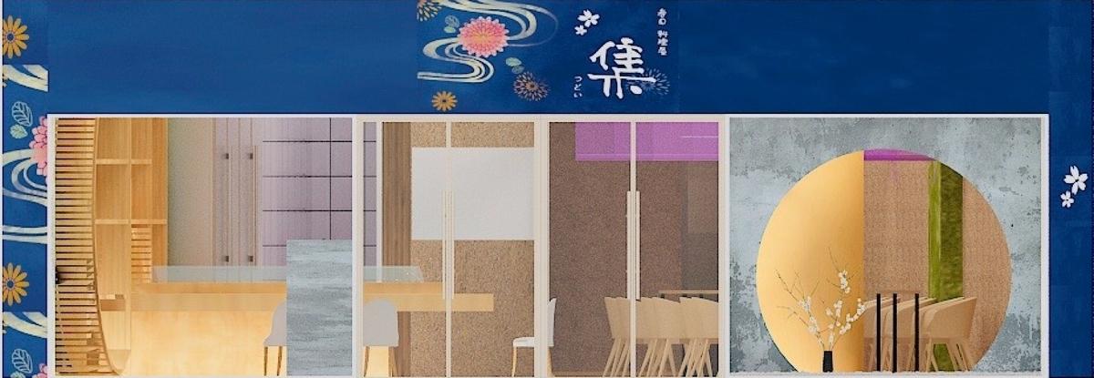 f:id:ShanghaiSpaceDesign:20200629150715j:plain