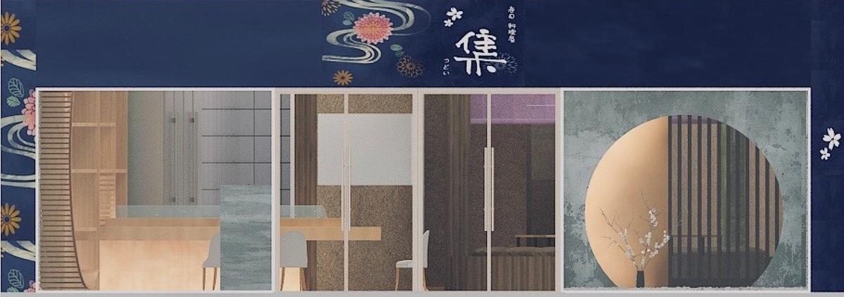 f:id:ShanghaiSpaceDesign:20200629153402j:plain