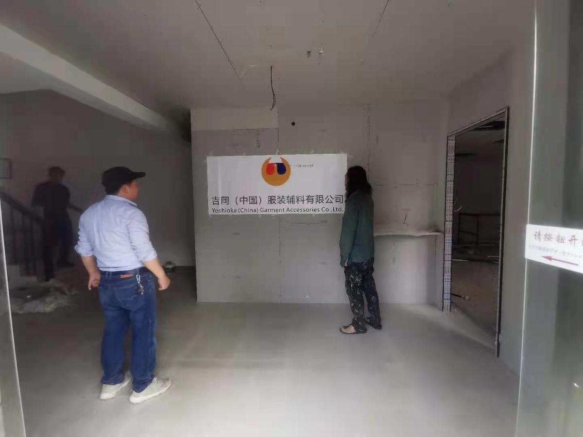 f:id:ShanghaiSpaceDesign:20210526165214j:plain