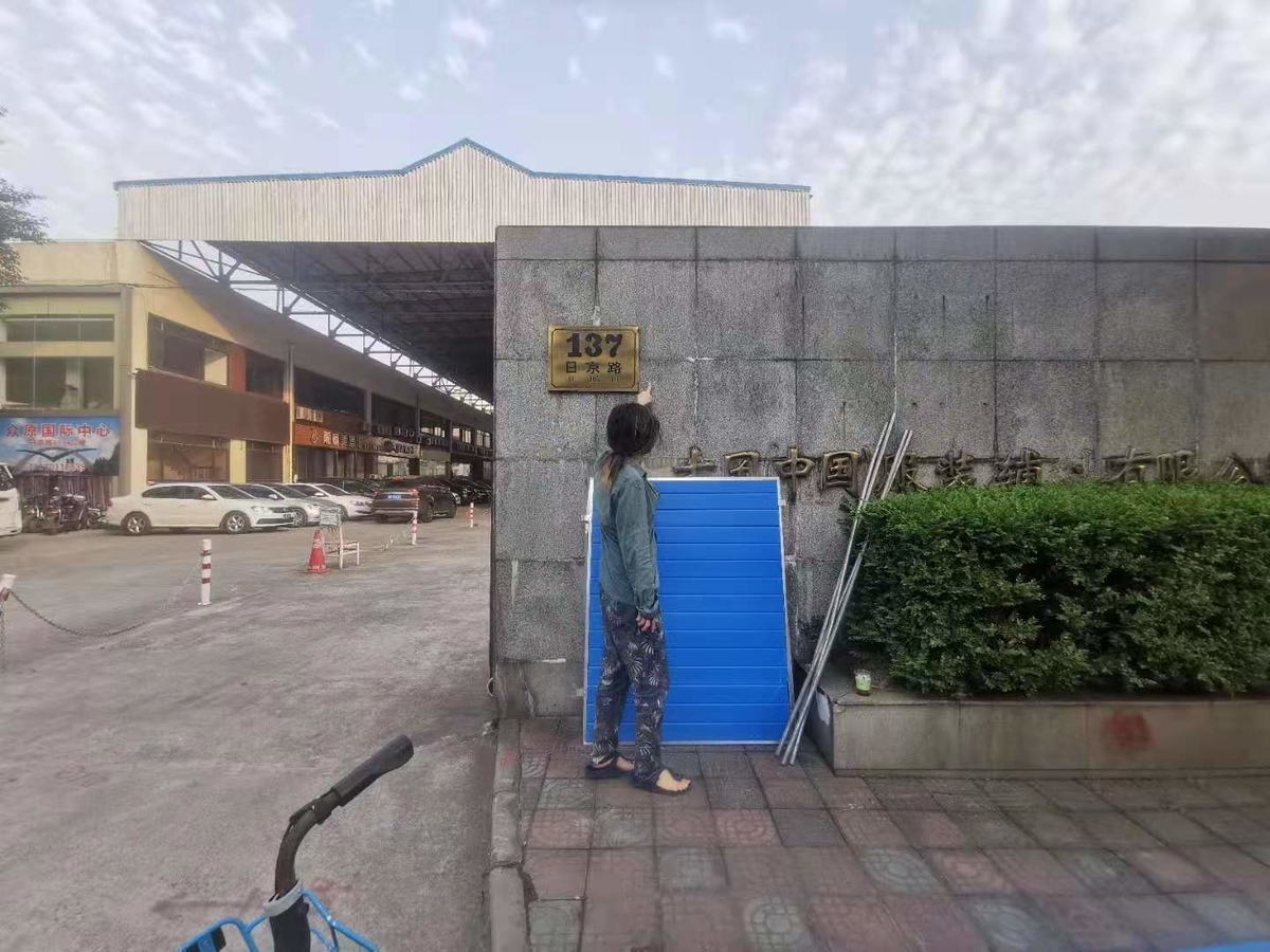 f:id:ShanghaiSpaceDesign:20210526165314j:plain