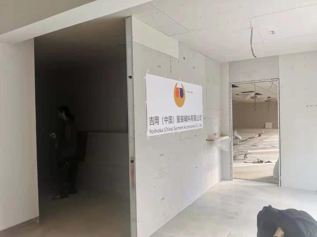 f:id:ShanghaiSpaceDesign:20210526170420j:plain