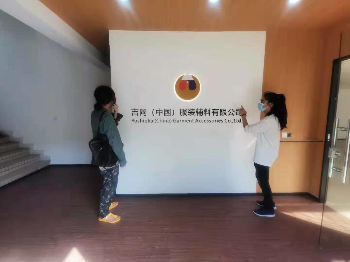 f:id:ShanghaiSpaceDesign:20210721140505j:plain