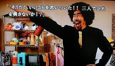 f:id:Shaomai:20081210221728j:image