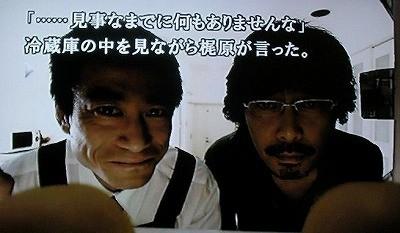 f:id:Shaomai:20081210221729j:image