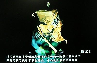 f:id:Shaomai:20090524102705j:image