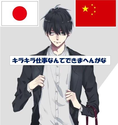 f:id:Shenzhen_rice:20210322153136j:plain