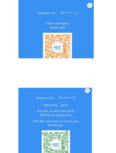 f:id:Shenzhen_rice:20210323163246p:plain