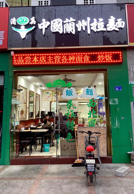 f:id:Shenzhen_rice:20210406143324p:plain