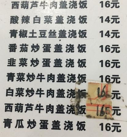 f:id:Shenzhen_rice:20210407163204p:plain