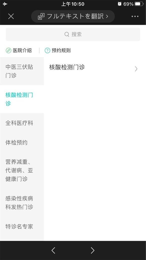 f:id:Shenzhen_rice:20211010121001j:image
