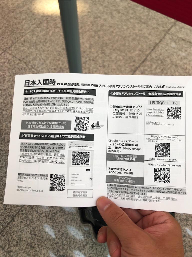 f:id:Shenzhen_rice:20211010121246j:image