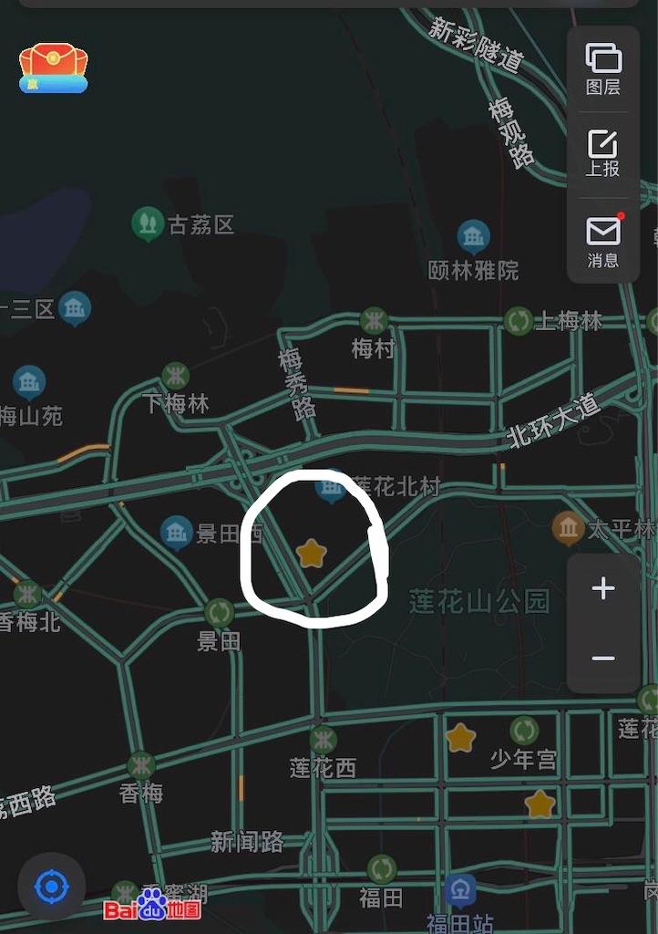 f:id:Shenzhen_rice:20211011110326j:image
