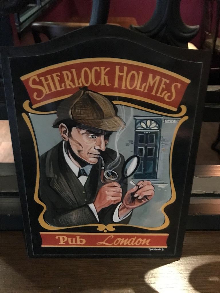 f:id:Sherlock2016:20190521162109j:image