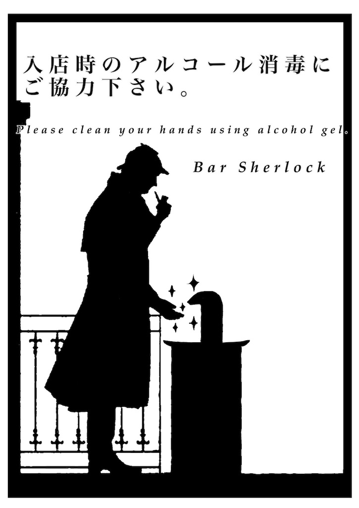 f:id:Sherlock2016:20200611190938j:image