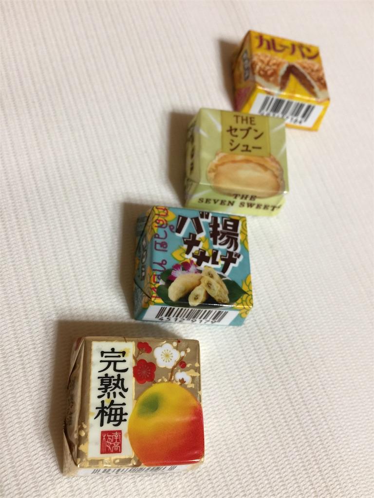 f:id:ShiMAkaNA:20170722075022j:image