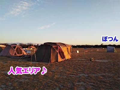 f:id:Shiba-MontBlanc:20200124223858j:plain