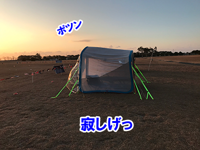 f:id:Shiba-MontBlanc:20200305233546j:plain