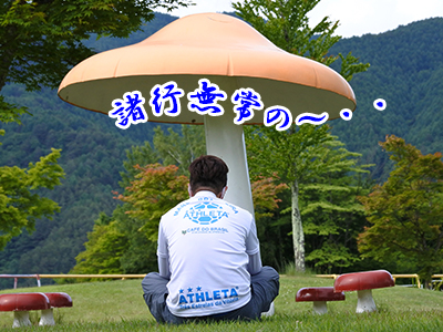 f:id:Shiba-MontBlanc:20200731153422j:plain