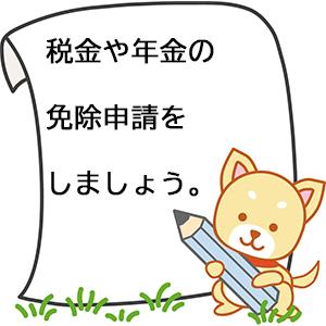 f:id:ShibainuSasuke-and-Ash:20210218164442j:plain