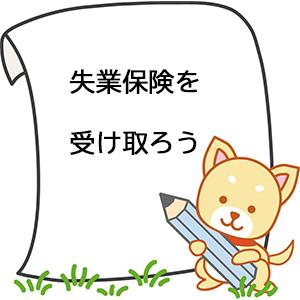 f:id:ShibainuSasuke-and-Ash:20210218164502j:plain