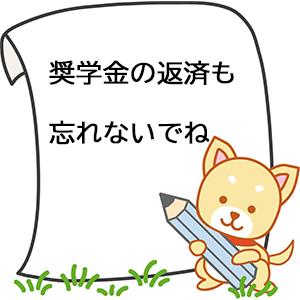 f:id:ShibainuSasuke-and-Ash:20210218164521j:plain