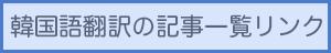 f:id:Shichifukujin:20171028182831p:plain