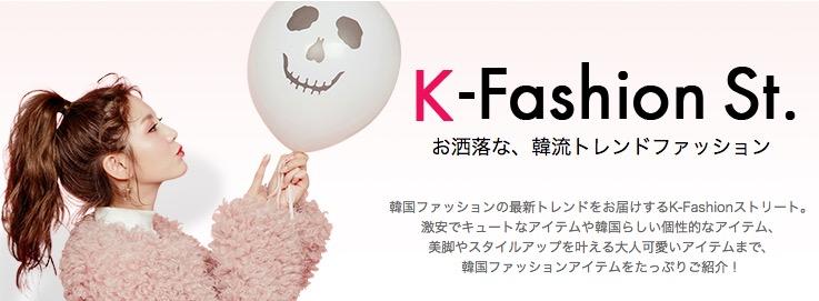f:id:Shichifukujin:20180206104818j:plain