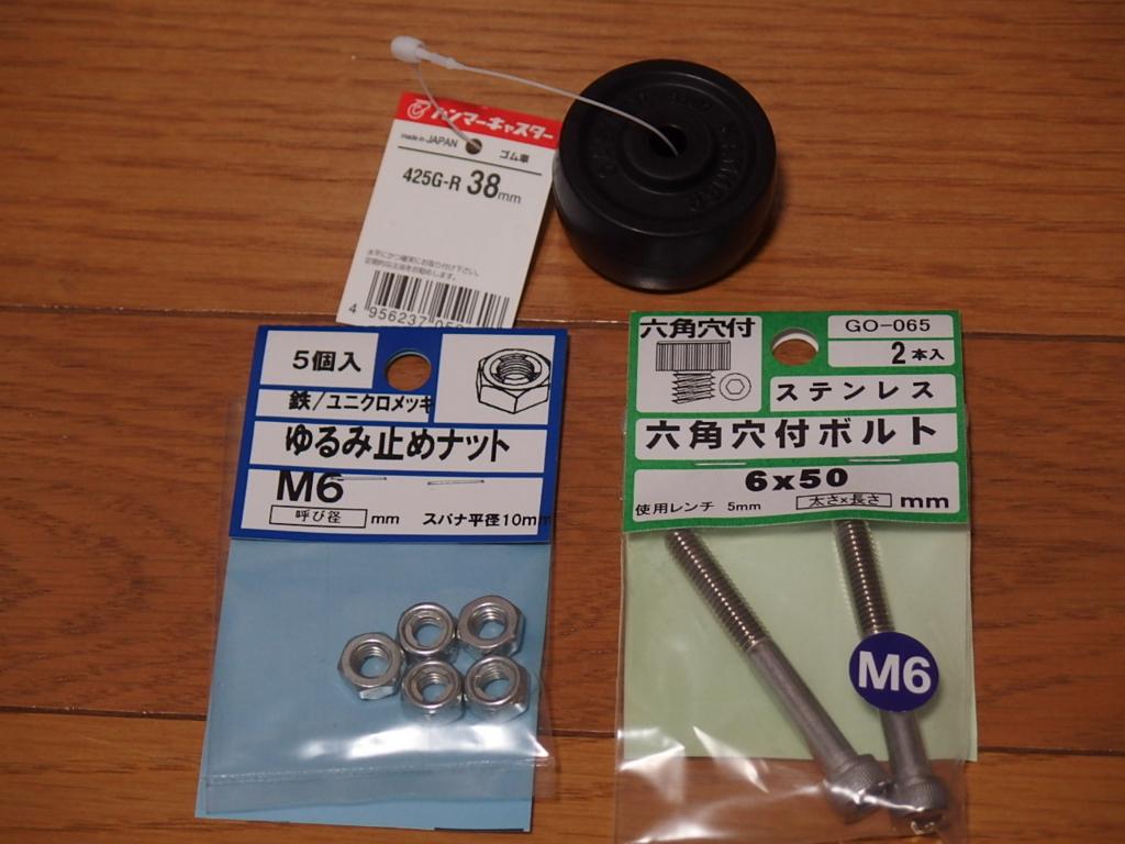f:id:Shidenkai:20170422175700j:plain
